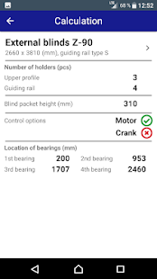 NEVA App 1.3.1 Screenshots 3