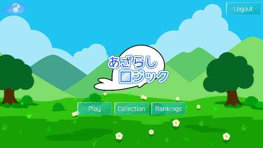 Seals Logic:Cute PuzzleAction Hack Cheats (iOS & Android) 3