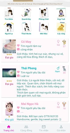 Bạn Muốn Hẹn Hòのおすすめ画像3