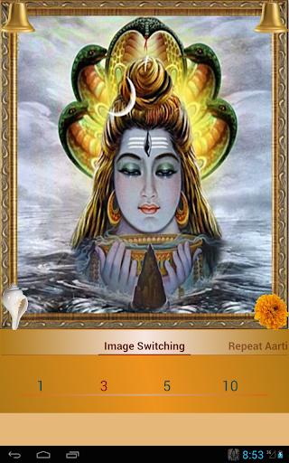 Jai Shiv Omkara apktram screenshots 21