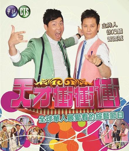TaiwanGood TVu53f0u7063u597du76f4u64adu96fbu8996 3.12.14 screenshots 10