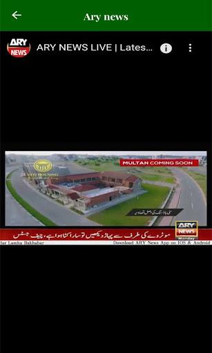 Pakistan News TV - Pak News 1.1 screenshots 2