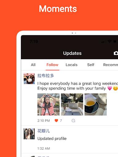 Lovevite - Chinese Dating (u7ea2u53f6u6545u4e8b - u534eu4ebau4ea4u53cbu7ea6u4f1a) 1.6.4 Screenshots 9