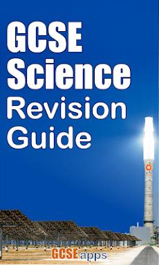 英語で科学を学ぶのおすすめ画像1