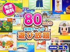 知育アプリ無料 ごっこランド 子供ゲーム・幼児向けゲーム 無料のおすすめ画像5