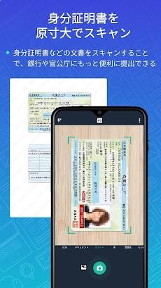 CamScanner スキャンアプリ、PDF 変換、OCR、書類 スキャンPDF作成、翻訳アプリのおすすめ画像4