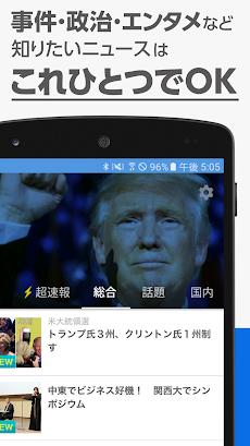 産経プラス - 産経新聞グループ公式ニュースアプリのおすすめ画像2