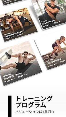 Freeletics: 自分専用にカスタマイズされるワークアウト&トレーニングプランで最強の身体作りのおすすめ画像3