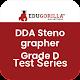 DDA Stenographer Grade D Mock Tests App Download on Windows