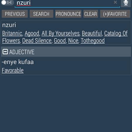English Swahili Dictionary v8.2.5