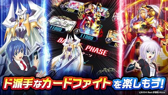 ヴァンガード ZERO: 大人気TCG(トレーディングカードゲーム)がブシモから無料アプリで登場! 3