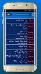 Azan Prayer times Bahrain For Pc | How To Download  (Windows/mac) 4