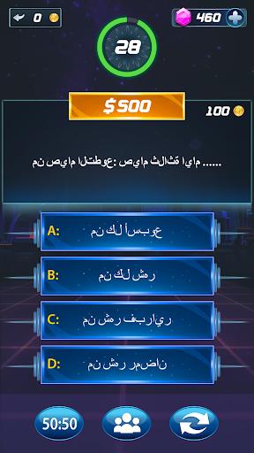 Millionaire Trivia GK android2mod screenshots 8