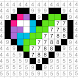 CrossMe カラー イラストロジック