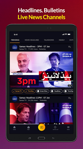 mjunoon.tv: Watch PSL 6 2021 Live and Free  Screenshots 11