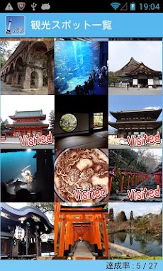 京都観光名所スタンプラリーのおすすめ画像2