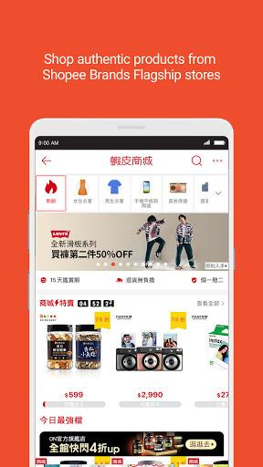 Shopee   Shop the best deals Apkfinish screenshots 2