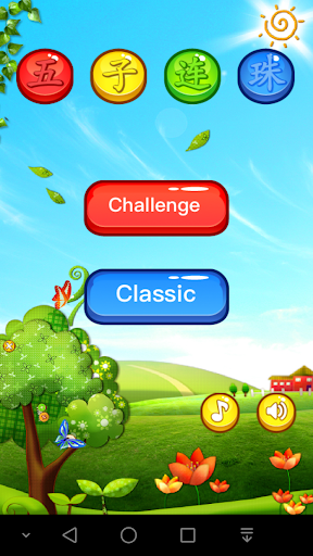 colorball crush mania screenshot 1