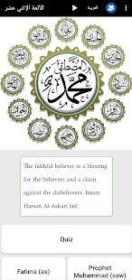 Twelve Imams
