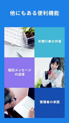 スタディサプリ連絡帳のおすすめ画像5