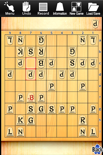 Kanazawa Shogi Lite (Japanese Chess) 2.0.9 screenshots 4