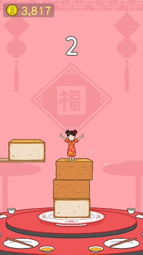 Tofu Girl 1.1.22 screenshots 2