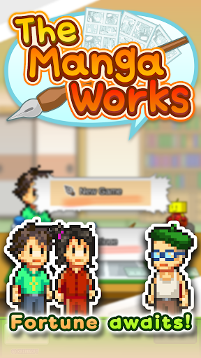 The Manga Works apkslow screenshots 17