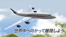 Take Off The Flight Simulatorのおすすめ画像1