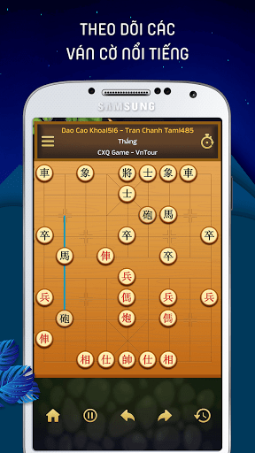 Chinese Chess Online: Co Tuong screenshots 5