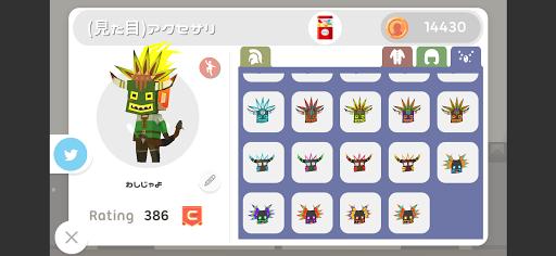 Arrow Battle Online : 10 Players PvP screenshot 11