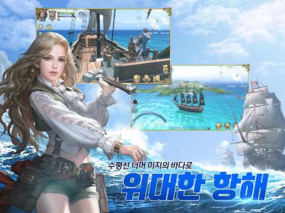 ub300ud56dud574uc758uae38 Apkfinish screenshots 19