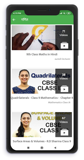 NCERT Hindi Books , Solutions , Notes , videos android2mod screenshots 8