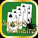 スパイダーソリティア〜無料で遊べるトランプゲームの決定版!〜 - Androidアプリ