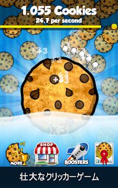 クッキークリッカー (Cookie Clickers™)のおすすめ画像1