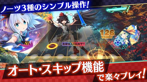 東方ダンマクカグラ(ダンカグ)  screenshots 2