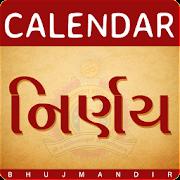 Nirnay & Calendar 2020 - 2021