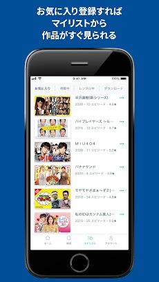 Paravi(パラビ)-国内ドラマ数が日本最大級-のおすすめ画像5