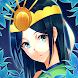 天照大神 - 日本で一番の女神様 -