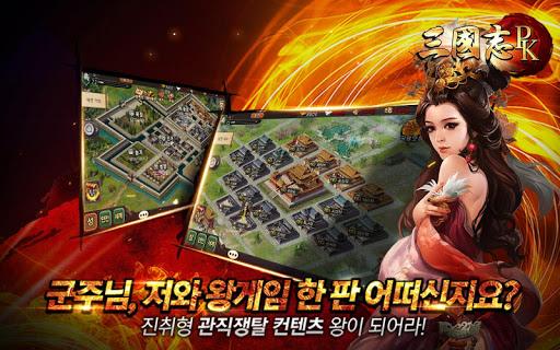 uc0bcuad6duc9c0PK 2.0.3 screenshots 4