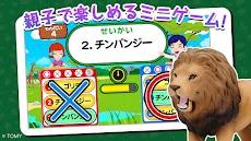 アニアどうぶつコレクション 箱庭風ジオラマづくり、知育ゲームのおすすめ画像5