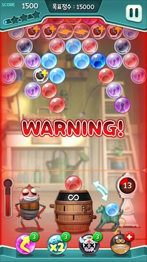Larva Bubble Pop apkpoly screenshots 13