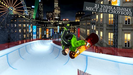 Snowboard Party: World Tour Screenshot
