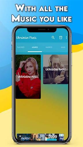 ukrainian music: ukrainian songs, ukrainian radio screenshot 2