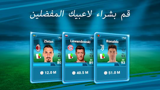 تحميل لعبة المدرب الأفضل 20/21 Online Soccer Manager للاندرويد 2