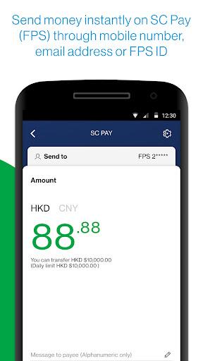 SC Mobile Hong Kong screenshot 4