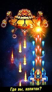 Space shooter – Galaxy attack MOD APK 1.522 (VIP Unlocked, Money) 2