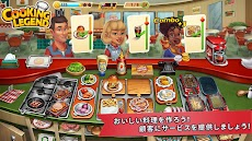 料理伝説 - 楽しいレストランキッチン シェフゲームのおすすめ画像4
