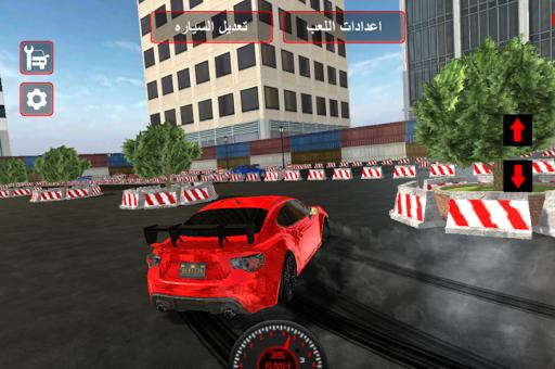 Drift Arabs  screenshots 8