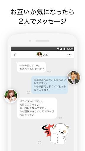 Omiai-恋活・婚活ならマッチングアプリで出会い・恋人探し!登録無料で彼氏探しができる婚活アプリ poster