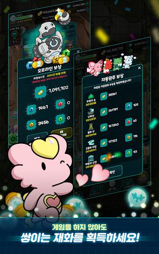 ub4dcub798uace4ube4cub9acuc9c0 uba38uc9c0RPG 1.0.2 screenshots 21